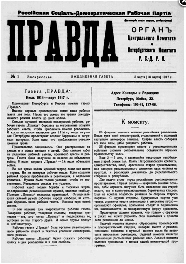 Russian Newspapers at the Library of Congress (European ...