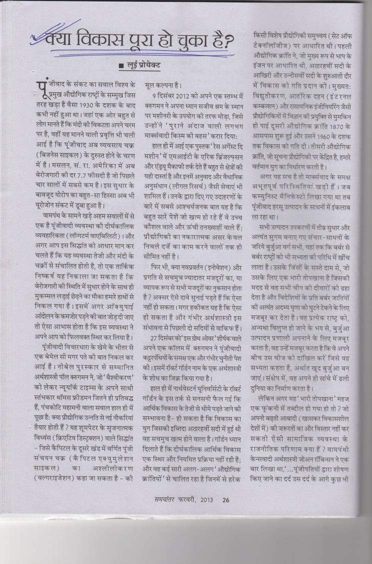 Scan 34