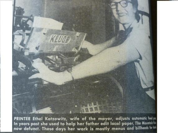 ethel katzowitz